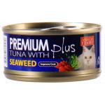 Aristo-Cat 80g Premium Plus Tuna with Seaweed in Jelly