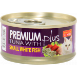 Aristo-Cat 80g Premium Plus Tuna with Small White Fish