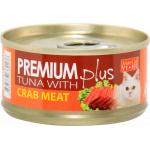 Aristo-Cat 80g Premium Plus Tuna with Crab Meat Carton