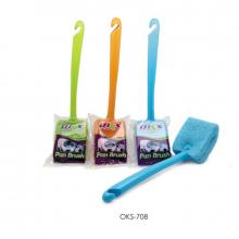 OKS Pan Brush 1607154