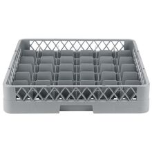 Nadstar8 Compartment Glass Basket 36