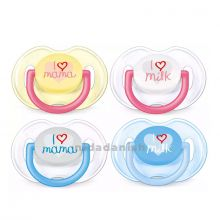 Philips Avent Fashion Soother 0-6M 2Packs SCF172/50