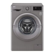 LG Washing Machine 8KG Automatic Front Loader With Smart Diagnosis F2J5TNP7S