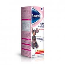 Glaxo Panadol Baby & Infant Suspension 100ml 14259 NV