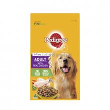 Pedigree Adult 8kg Chicken Dog Dry Food 10099539