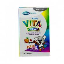 Mega Multi-Vitamins Kiddz Vita Chewz 30 Capsules 17482 NV