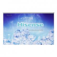 Hisense Chest Freezer 213L FC-29DD4SWA