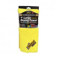 Shield-Auto Microfiber Large Dying Towel SH457