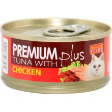 Aristo-Cat 80g Premium Plus Tuna with Chicken