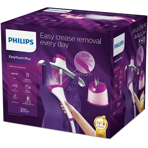 Philips Garment Steamer 1500W With Stand GC514